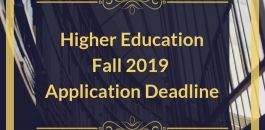 College Students: Fall Higher Education Application DUE